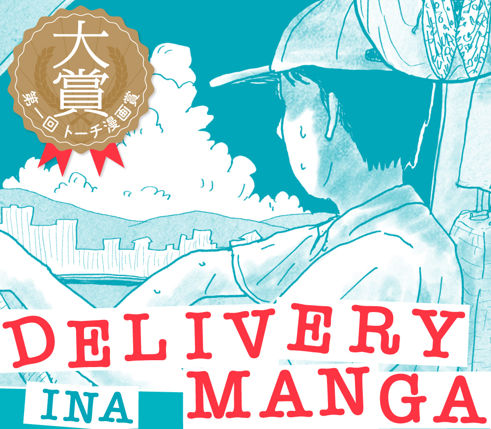 DELIVERY MANGA